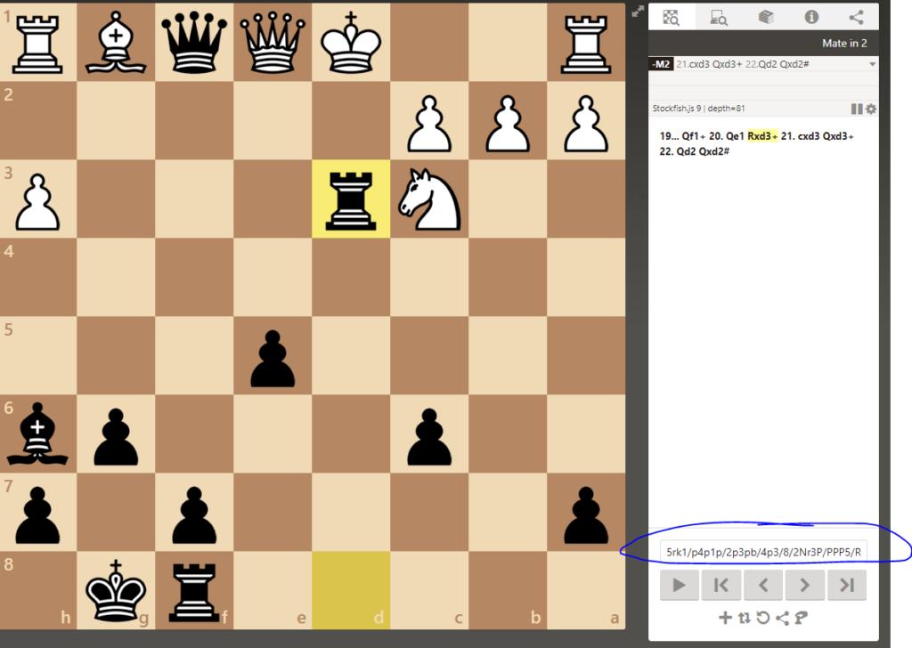 chess.com fen